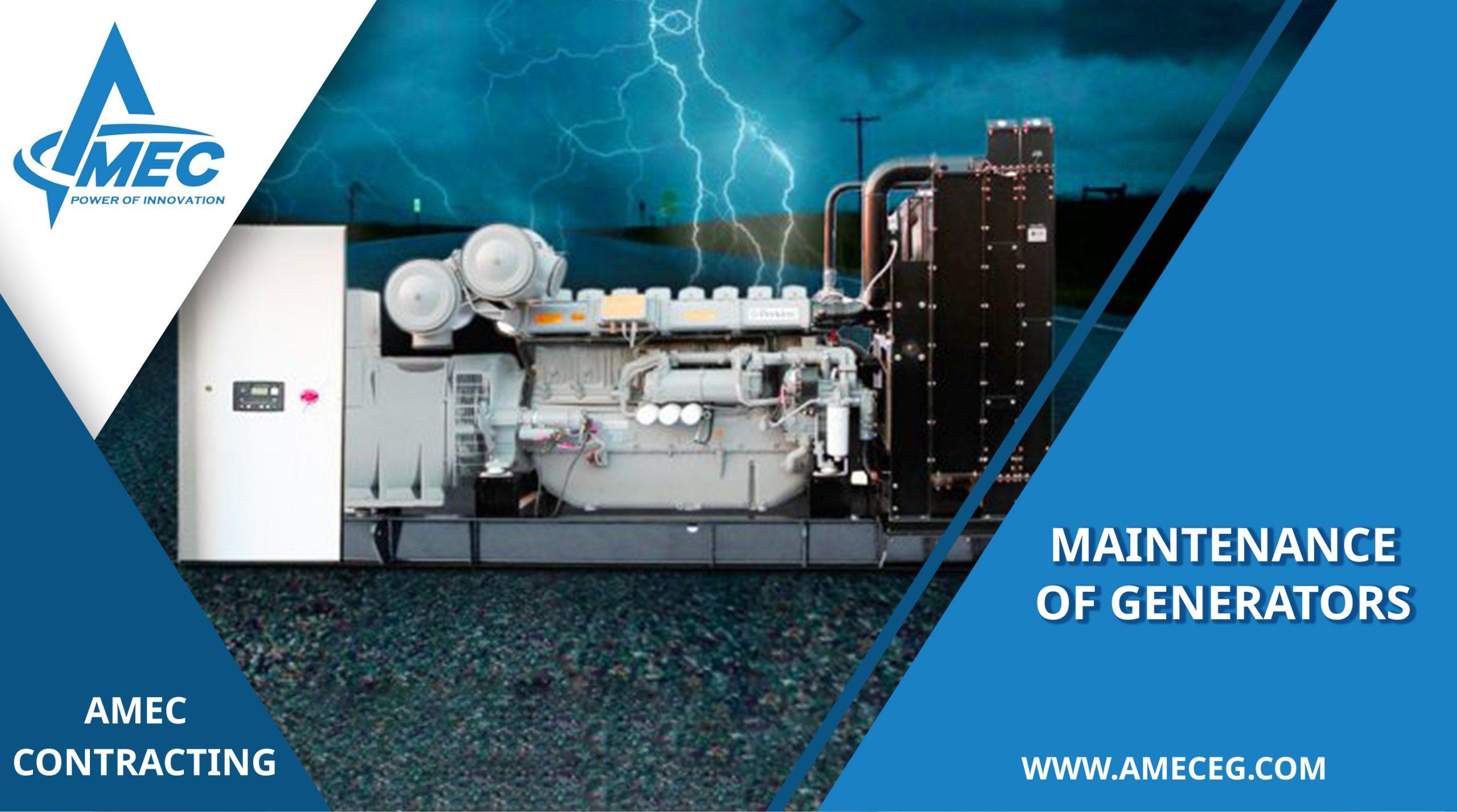 شركات صيانة مولدات كهرباء