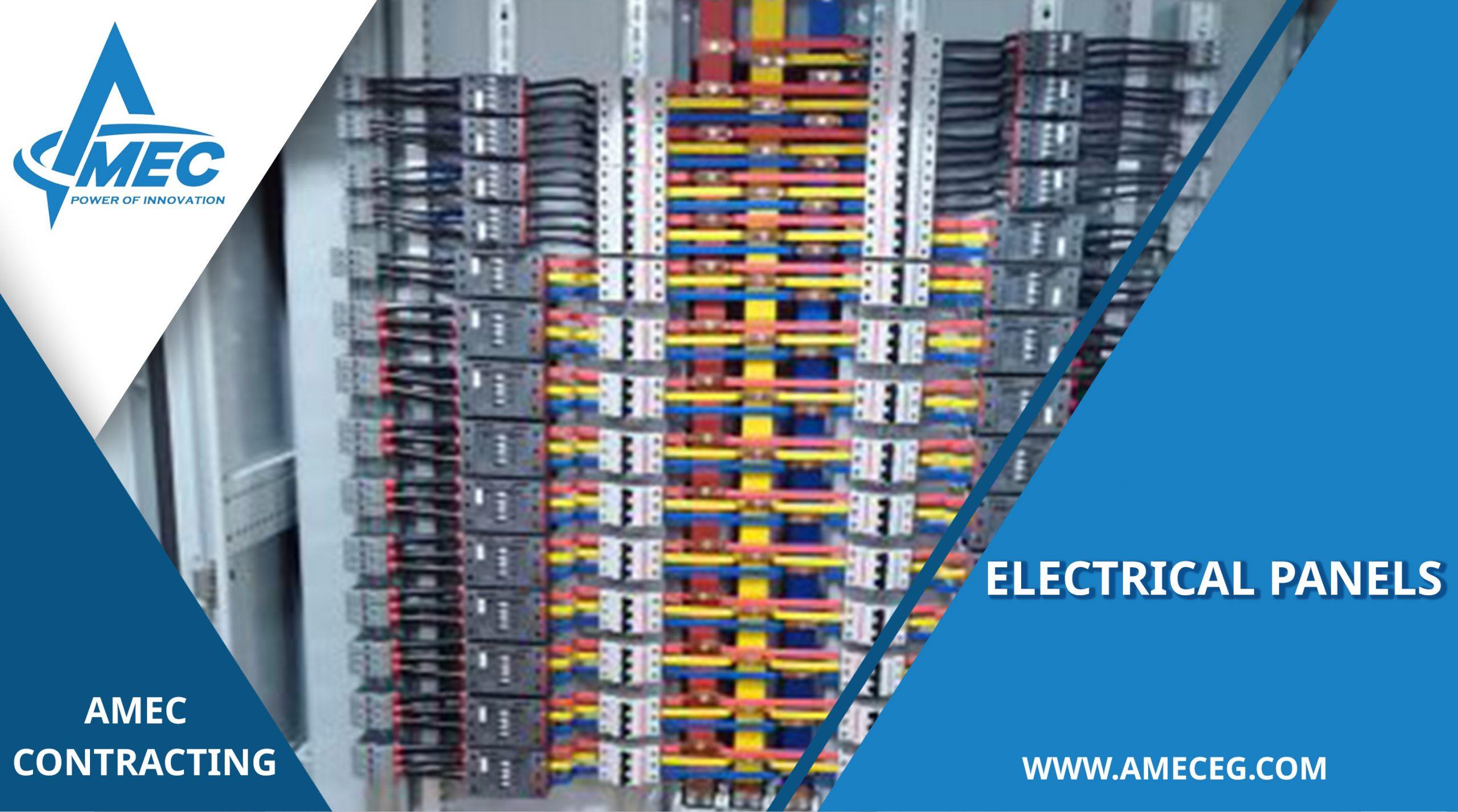 شركات تصنيع لوحات الكهرباء في مصر